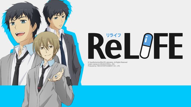 summer-2016-anime-relife