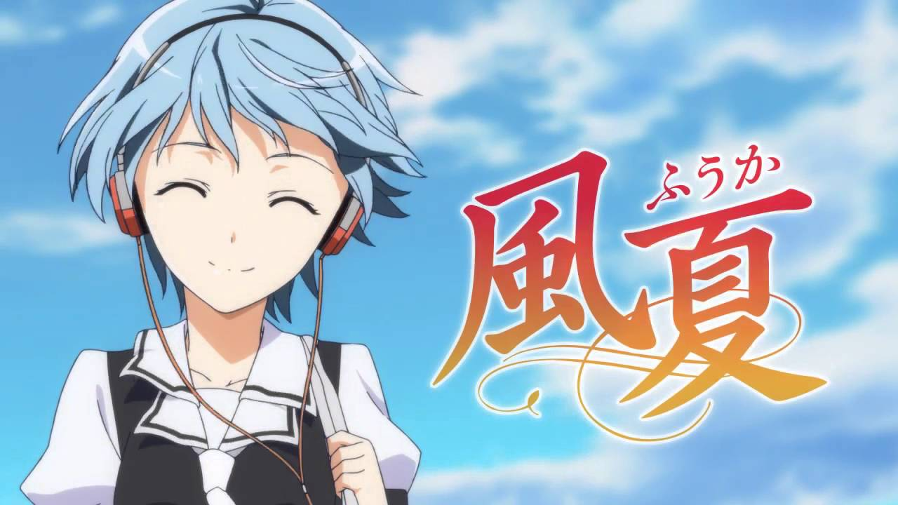 wa-winter-2017-anime-fuuka