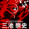 Nerdy Show Microsode: The Films of Takashi Miike