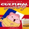 Nerdy Show 314 :: Cultural Exxxchange